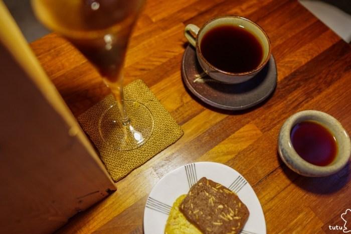 |花蓮咖啡廳|吉光片羽-放下世間的紛紛擾擾,單純享受咖啡的美好吧