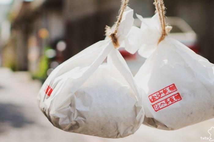|花蓮市區美食|飯糰店-早起的人兒有飯糰吃