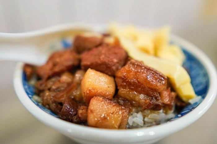|花蓮市區美食|台南虱目魚魯肉飯-肉塊魯肉飯與鹹香夠味肉燥麵