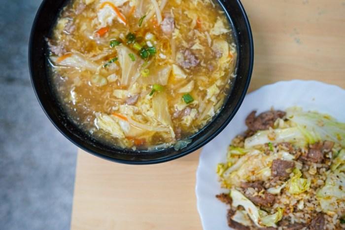 |花蓮市區美食|洪家香麵廚-同事推薦之隱藏在巷弄中的好味道