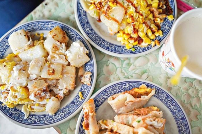 |花蓮市區美食|自由街無名早餐店-在地傳統好滋味