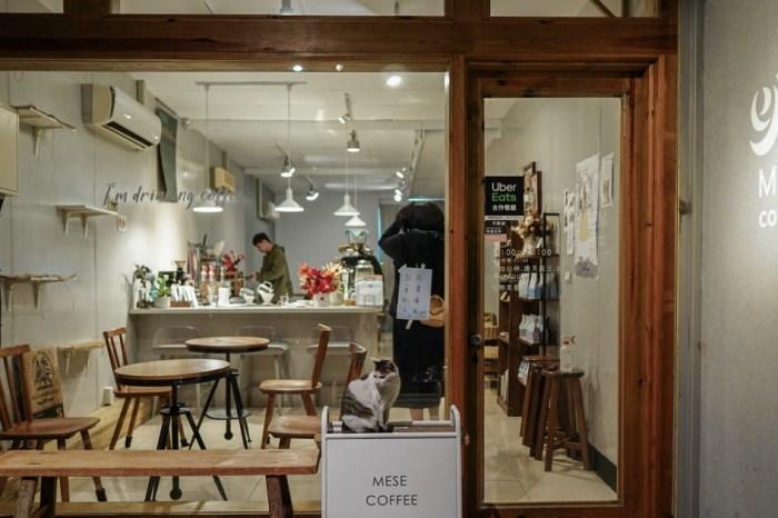  台東市區咖啡廳 Mese Coffee 草月咖啡館-實至名歸的台灣最棒咖啡店第七名 天后宮旁的精品咖啡