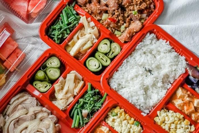|花蓮市區餐盒|闔家歡南北餚餐館-防疫生活第十六彈-花蓮知名餐館推出超豐富餐盒