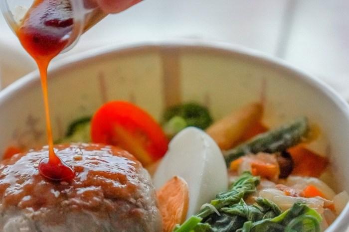 |花蓮市區餐盒|原醉酒餐館Aboriginal bistro-防疫生活第三十八彈-每日限量二十份的超搶手漢堡排