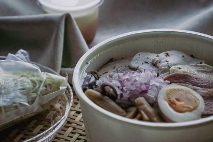 |花蓮市區拉麵|匠心食堂[拉麵屋]外帶-防疫生活第四十三彈-解一碗對拉麵的思念