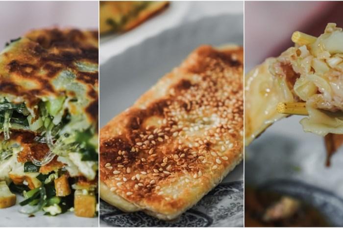  花蓮吉安早餐 南埔純手工早點-煎餃 燒餅 韭菜盒好吃到難以抉擇,那就都來一份吧 !