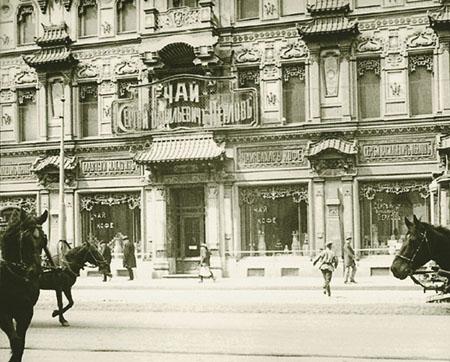 Витрина чайного дома Перлова, начало XX века