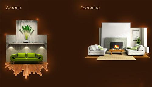 Furniture Illustrations Icons