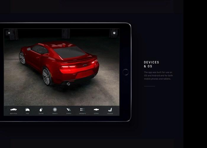 camaro-design-ui-app-inspiration
