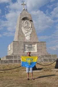 Przełęcz Szipka, Bułgaria. Marcin Szala
