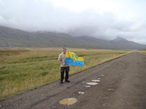 Islandia 2015, Jacek Tomaszewski
