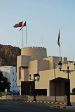 Jeden z budynków administracji