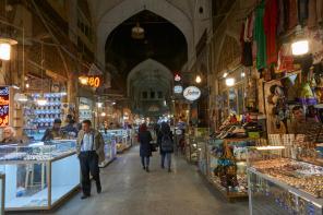 Środek bazaru