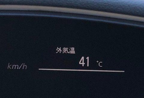 車 暑い 対策