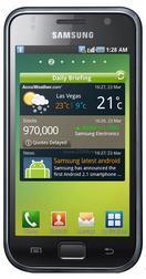 Samsung Galaxy S Plus 19001 Orange Telkom Kenya Offer
