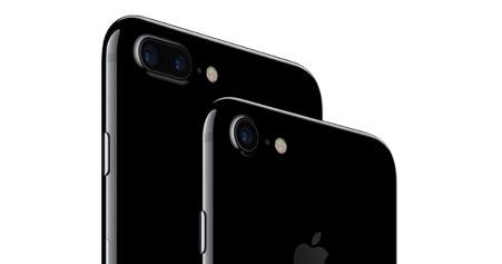 iPhone 7: Apakah Layak untuk Dibeli? 1