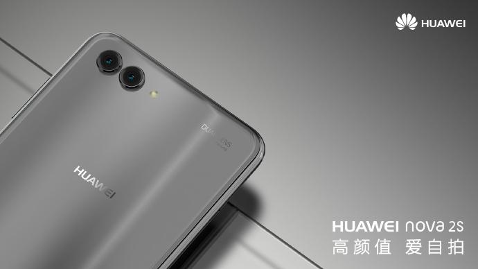 Harga Spesifikasi Huawei Nova 2S