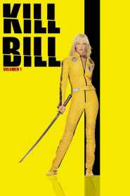Kill Bill: La Venganza: Volumen 1