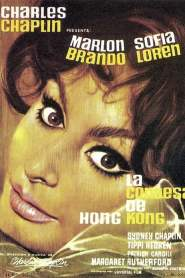 Una Condesa de Hong Kong / A Countess from Hong Kong