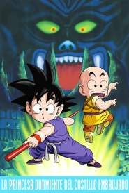 Dragon Ball: La Princesa Durmiente del Castillo Embrujado / Dragon Ball: La Bella Durmiente en el Castillo del Mal