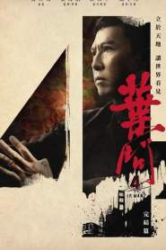 Ip Man 4: The Finale / Yip Man 4