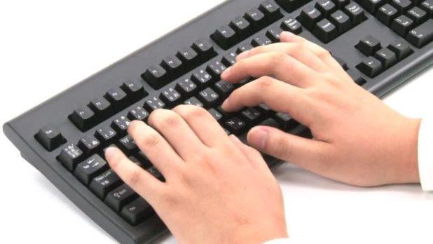 kỹ năng đánh máy nhân viên văn thư