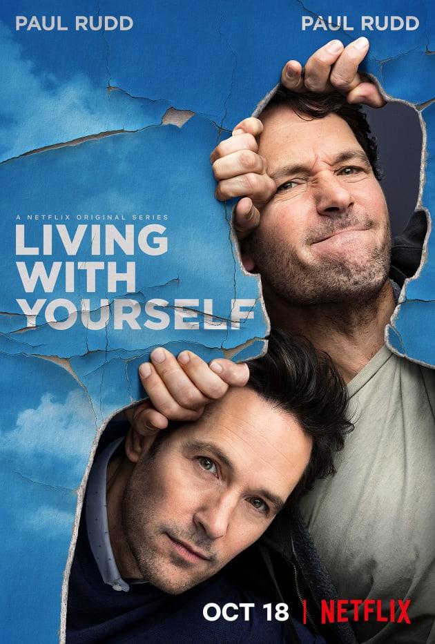 Výsledok vyhľadávania obrázkov pre dopyt living with yourself poster