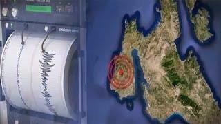 Ευρωμεσογειακό Σεισμολογικό Κέντρο– 6 Ρίχτερ ο σεισμός στην Κεφαλλονιά