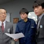 相棒9 第8話「ボーダーライン」のあらすじ&ネタバレ 山本浩司ゲスト出演