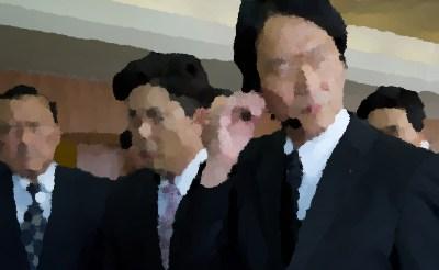 相棒15(2017年)第16話「ギフト」野間口徹&松尾諭ゲスト出演