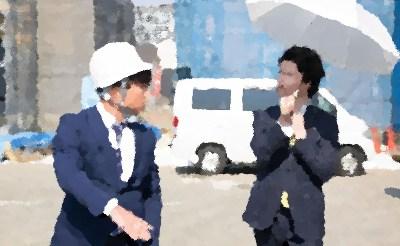 釣りバカ日誌2 第5話「ハマちゃんと不思議な後輩 」森永悠希&益岡徹ゲスト出演