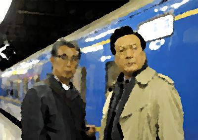 『西村京太郎トラベルミステリー59』あらすじ&ネタバレ 原史奈,岩城滉一ゲスト出演