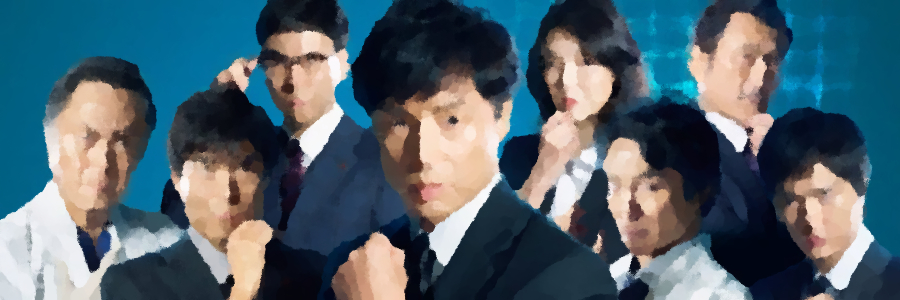 刑事7人 作品まとめ&再放送スケジュール(2018年7月6月&2017年9月7月)