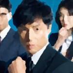 刑事7人 作品まとめ&再放送スケジュール(2017年8月)