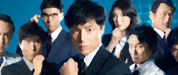 刑事7人 作品まとめ&再放送スケジュール