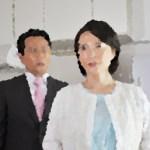 『警視庁・捜査一課長2』第9話 あらすじ&ネタバレ 中田喜子,マギー ゲスト出演