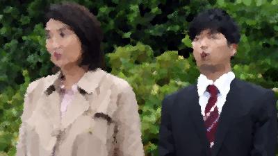 『赤い博物館2』あらすじ&ネタバレ 矢田亜希子,皆川猿時,杉本哲太ゲスト出演