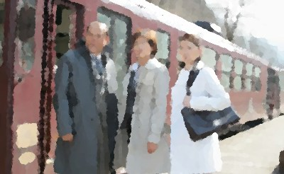 『西村京太郎サスペンス 鉄道捜査官10』(2009年5月)あらすじ&ネタバレ 秋本奈緒美ゲスト出演