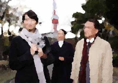 『おかしな刑事8』(2011年12月)あらすじ&ネタバレ 辺見えみり,木場勝己ゲスト出演