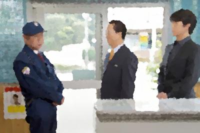 相棒10(2011年)第8話「フォーカス」あらすじ&ネタバレ 佐川満男,比留間由哲ゲスト出演