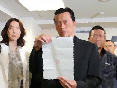 落としの鬼 刑事 澤千夏2』あら...