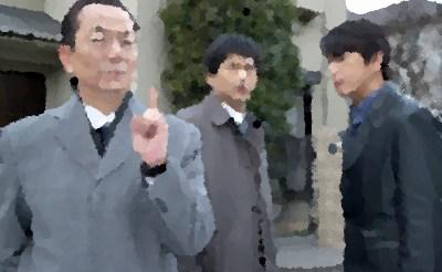 相棒10(2012年)第15話「アンテナ」あらすじ&ネタバレ 萩原聖人,佐藤直子ゲスト出演