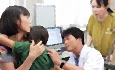 『Dr.門倉周平の事件カルテ』(2012年9月) あらすじ&ネタバレ寺脇康文,櫻井淳子 主演