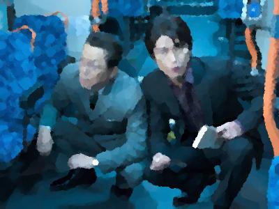 相棒8(2009年)第8話「消えた乗客」あらすじ&ネタバレ 中川安奈,松田洋治ゲスト出演