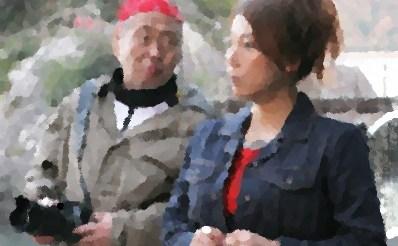 『トラベルライター青木亜木子1 湯煙の中の殺意』(2013年2月)あらすじ&ネタバレ友近,泉谷しげる,宍戸開出演
