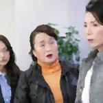 『鑑識特捜班・九条礼子~骨を知る女~』(2012年2月)あらすじ&ネタバレ 渡辺えり主演、高橋ひとみゲスト出演
