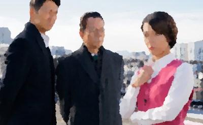 相棒17第13話「10億分の1」(2019年)あらすじ&ネタバレ 大和田美帆,大路恵美ゲスト出演