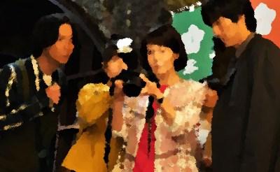 科捜研の女19第7話「消えたパンダの謎」あらすじ&ネタバレ 平岡祐太,小柳友ゲスト出演
