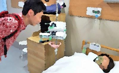 警視庁ゼロ係4第8話(最終回)「全ての謎が明らかに」あらすじ&ネタバレ 仲本工事,高木ブーゲスト出演