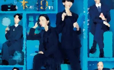 『未解決の女2 警視庁文書捜査官』初回~最終回まとめ、第1話あらすじ&ネタバレ 黒川智花,中山忍ゲスト出演